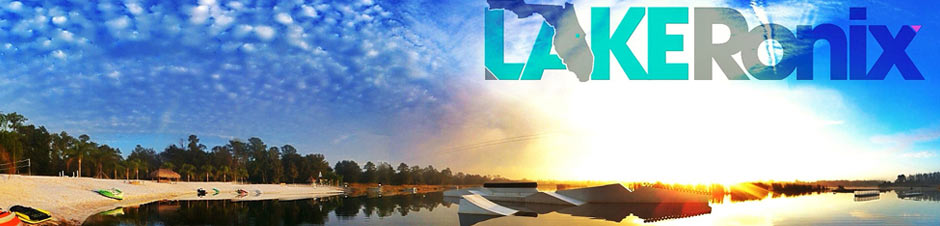 Ride at Lake Ronix Sweepstakes